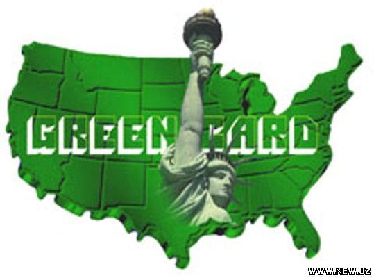 Що таке лотерея Green Card?